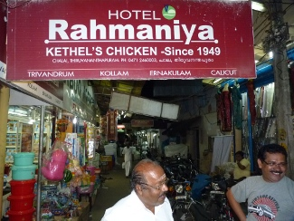 Kethals's Chicken rahm